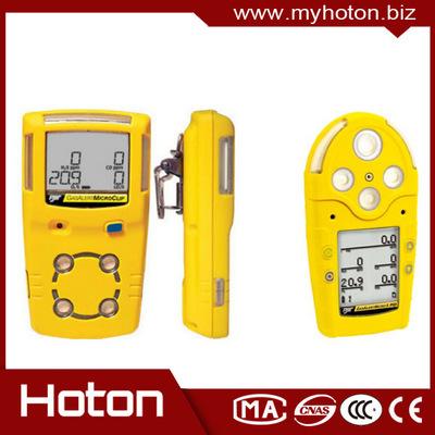 有毒气体检测仪丨抢险救援有毒气体检测丨有毒侦检丨厂家直销