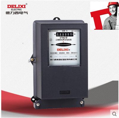 三相四线有功电度表 机械电表DT862-3*1.5(6)A 60A 80A100A
