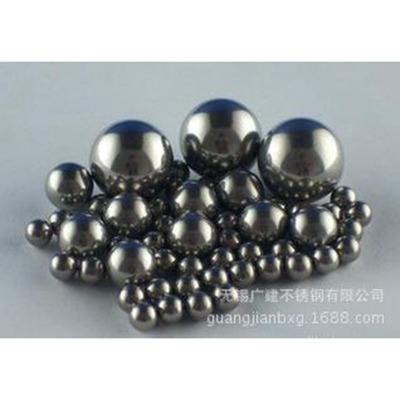 厂家直销直径SUS304高品质不锈钢珠 碳钢球 不锈钢轴承钢球抛光