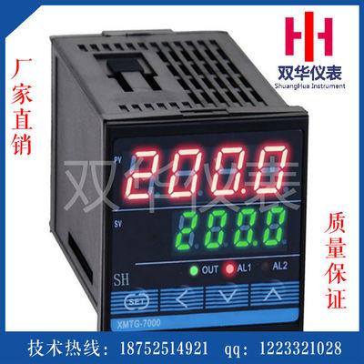 厂家直销 XMT 温度仪表  双华智能温控仪