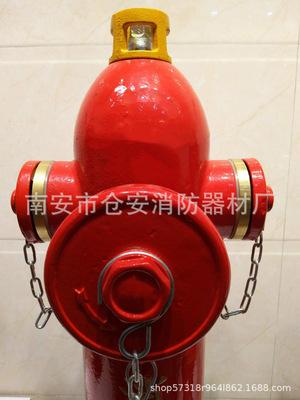 厂家直销防撞调压型地上室外消火栓 3C认证灭火器材