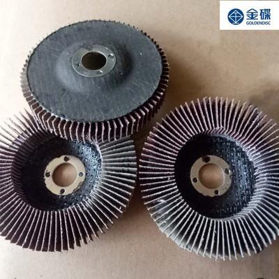 厂家直供 优质立式页轮砂布磨轮百叶轮抛光片花形叶轮磨片千叶片
