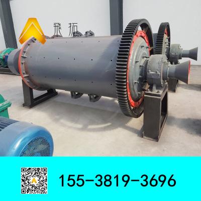 900x1800型卧式矿粉球磨机 选矿干式湿式多规格球磨粉碎设备