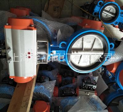 开关型气动对夹蝶阀 液体气体专用气动开关型对夹蝶阀生产厂家
