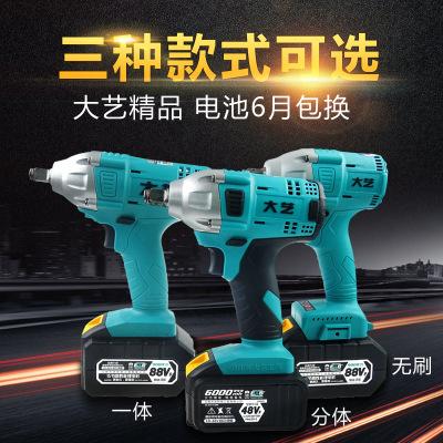 无刷电动扳手锂电充电扳手架子工木工冲击扳手裸机风炮扳手