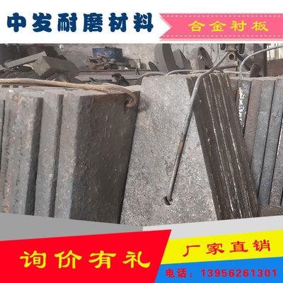 水泥厂电厂矿山球磨机衬板隔仓板筒体衬板高锰钢衬板沟槽高铬蓖板