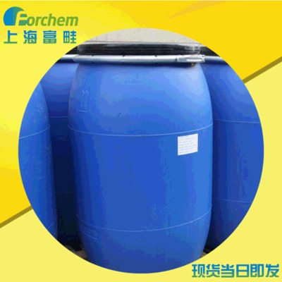 优质表面活性剂异构十三醇聚氧乙烯醚1305 纺织助剂用表面活性剂