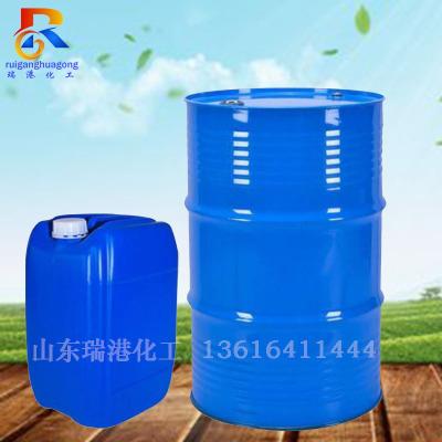 厂家长期现货销售有机化工原料 透明液体丙烯酸异辛酯