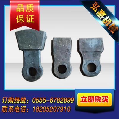 供应锤头 锤式破碎机锤头 高锰钢耐磨配件 高铬铸铁锤