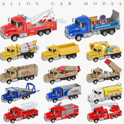17款合金工程车 美式消防军事救援运输模型声光 21CM儿童小孩玩具