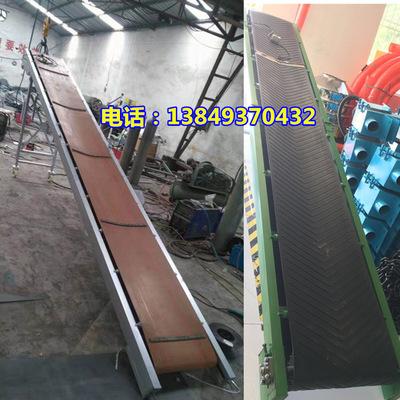肥料装车输送机 简易式4米皮带机 可折叠悬挂在车帮上传送带