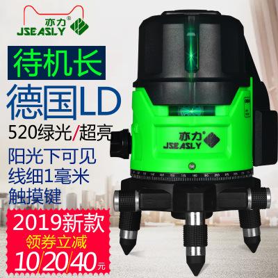 亦力室外强光红外线水平仪绿光2/3/5线高精度蓝光激光平水仪细线