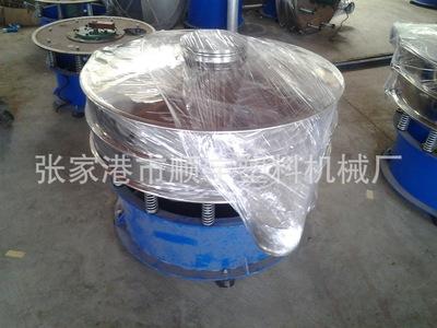 厂家直销 不锈钢圆形震动筛 顺宇高频振动筛 优质振动筛粉机