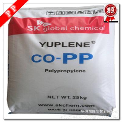 供应PP聚丙烯R520Y韩国SK包装容器透明级高光泽塑胶原料