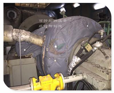 汽轮机保温衣隔热罩 制造企业机械设备工业保温套 重复使用