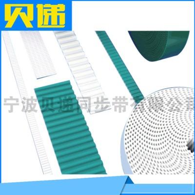 聚氨酯同步传动带 含钢丝平面耐磨损开口PU同步带