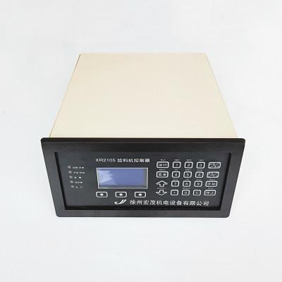 给煤机XR2105B给料机控制器CZ-2105B給料控制器MT2101积算仪