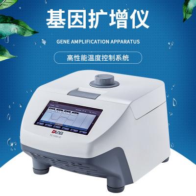 北京大龙DLAB 梯度/等度PCR基因扩增仪 TC1000-G TC1000-S