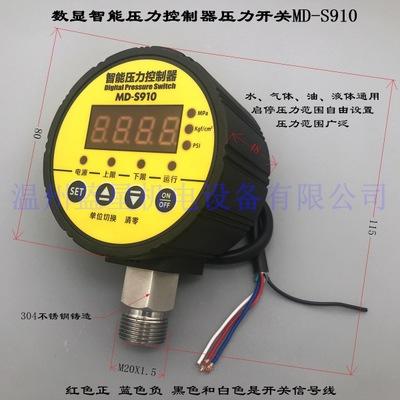 铭控压力控制器数显压力表气泵压力开关水油气压真空表MD-S910