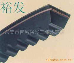 空压机皮带    复盛机皮带   高速防油带  螺杆机皮带