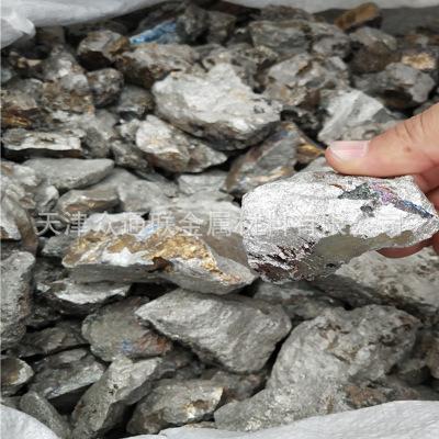 冶炼铸造用脱氧除气稳定剂钛铁 高纯碳化块状feti70钛铁合金