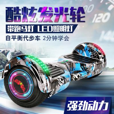厂家直销电动两轮平衡车扭扭车36V6.5寸8寸10成人儿童代步车批发