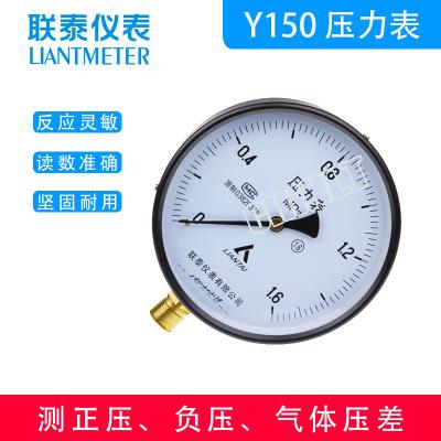 联泰仪表 弹簧管普通压力表Y-150 水压油压气压表螺纹标准M20*1.5