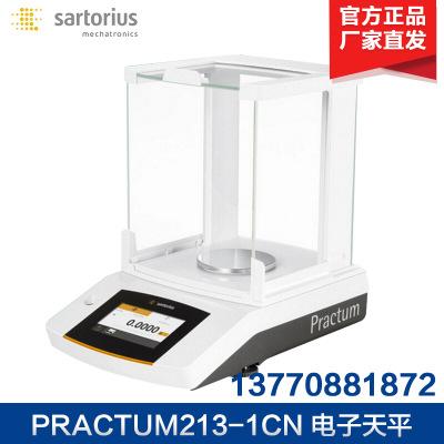 赛多利斯 PRACTUM213-1CN 电子精密天平0.001g  PRACTUM313-1CN