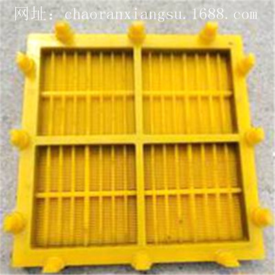 耐磨聚氨酯筛网矿筛机械配件 矿用聚氨酯筛板涨紧式棒条筛板