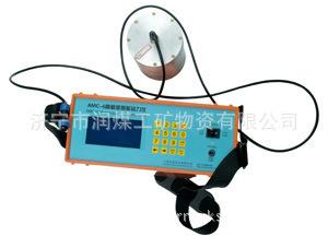 AMC-7型便携式智能三分量磁力仪  仪器调节寻北