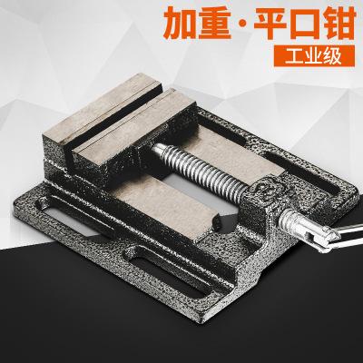 铣床简易平口钳用 精密台虎钳桌台钳铸铁8寸12寸机用小型台钳