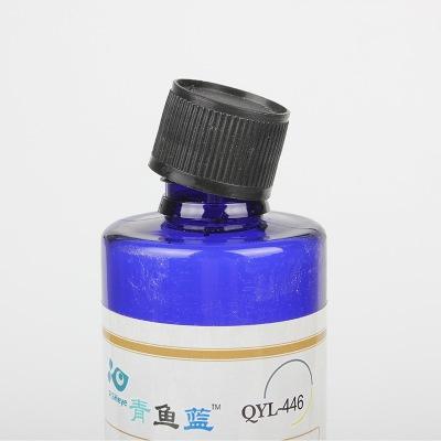PH值水质剂调节调整硬度调低ph值水体酸性调节药水净水水族水剂