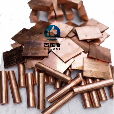 浙江古拉斯批发高硬度C18150铬锆铜板 导电导热性C18200铬锆铜棒