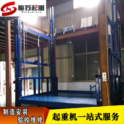 升降货梯厂房货物提升机简易升降货梯导轨式液压升降机定制