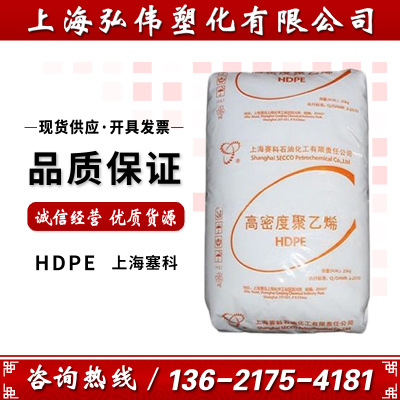 HDPE/上海赛科 HD5401AA 60升容器 中空级 hdpe原料 高密度聚乙烯