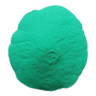 商家直销优质碳酸铜碱式碳酸铜高纯度电镀级碳酸铜质优价廉