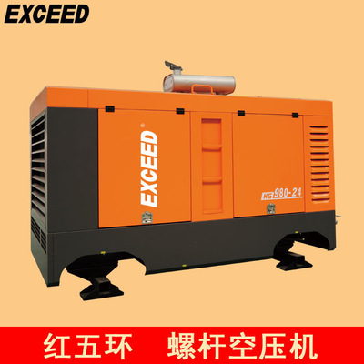 LHG红五环移动式空气压缩机 柴油柴动螺杆机 柴移螺杆式空压机