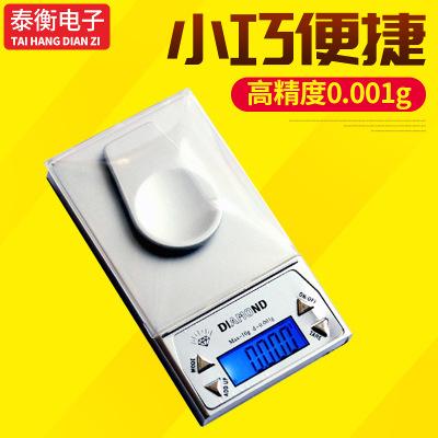 厂家供应电子秤珠宝秤天平黄金秤钻石药粉克拉秤0.001A03毫克50克