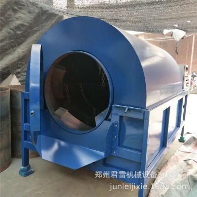 直销化工原料烘干机 小型滚筒工业原料烘干设备 有机肥料干燥机