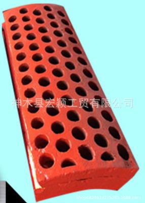 高锰钢合金筛板/耐热耐磨筛板/衬板//细纱机筛板/鄂板