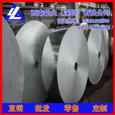 广东6061铝带5052铝带 供应1060/1070/1100铝带铝卷 冲压印刷铝带