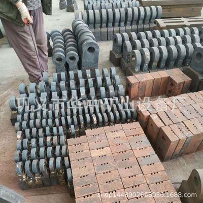厂家供应高咯合金耐磨锤头 破碎机制砂机锤头 高锰钢衬板 耐磨件