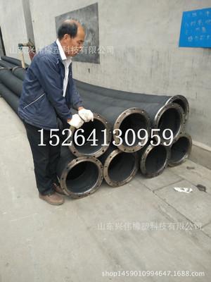 大口径法兰钢丝橡胶管 高压抽沙排泥浆橡胶管船舶吸砂橡胶钢丝管
