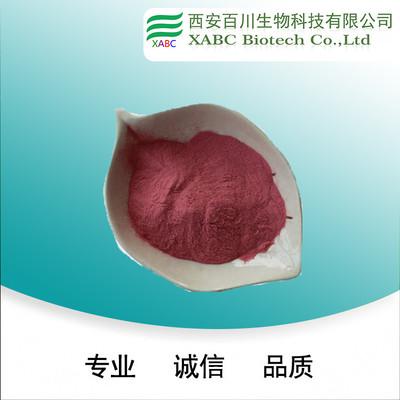 吡咯喹啉醌/PQQ/吡咯并喹啉醌二钠盐/吡咯喹啉醌供应/PQQ批发