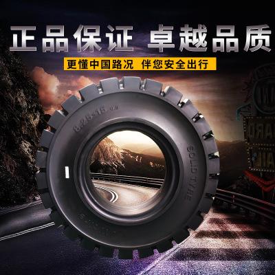 橡胶叉车充气轮胎杭叉合力3/3.5吨前轮28x9-15后轮650-10实心轮胎
