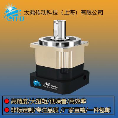 减速机 台灣太弗精密行星減速機AB115 伺服減速器 機器人專用斜齒