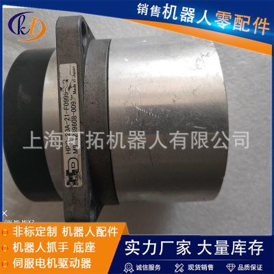 原装HD蜗杆减速机HPG-20A-21-F0999-SP