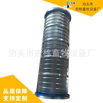 螺旋挤压固液分离机 螺旋挤压式粪便脱水机 粪便固液分离脱水机