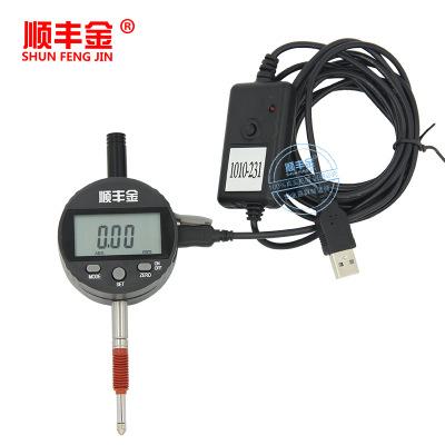 顺丰金数显百分表SFJ0-50.8mm0.01电子百分表头指示表量表高度仪