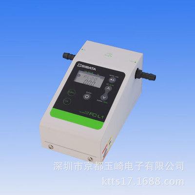 FC-L1型低容积泵;柴田科学SIBATA;华南地区